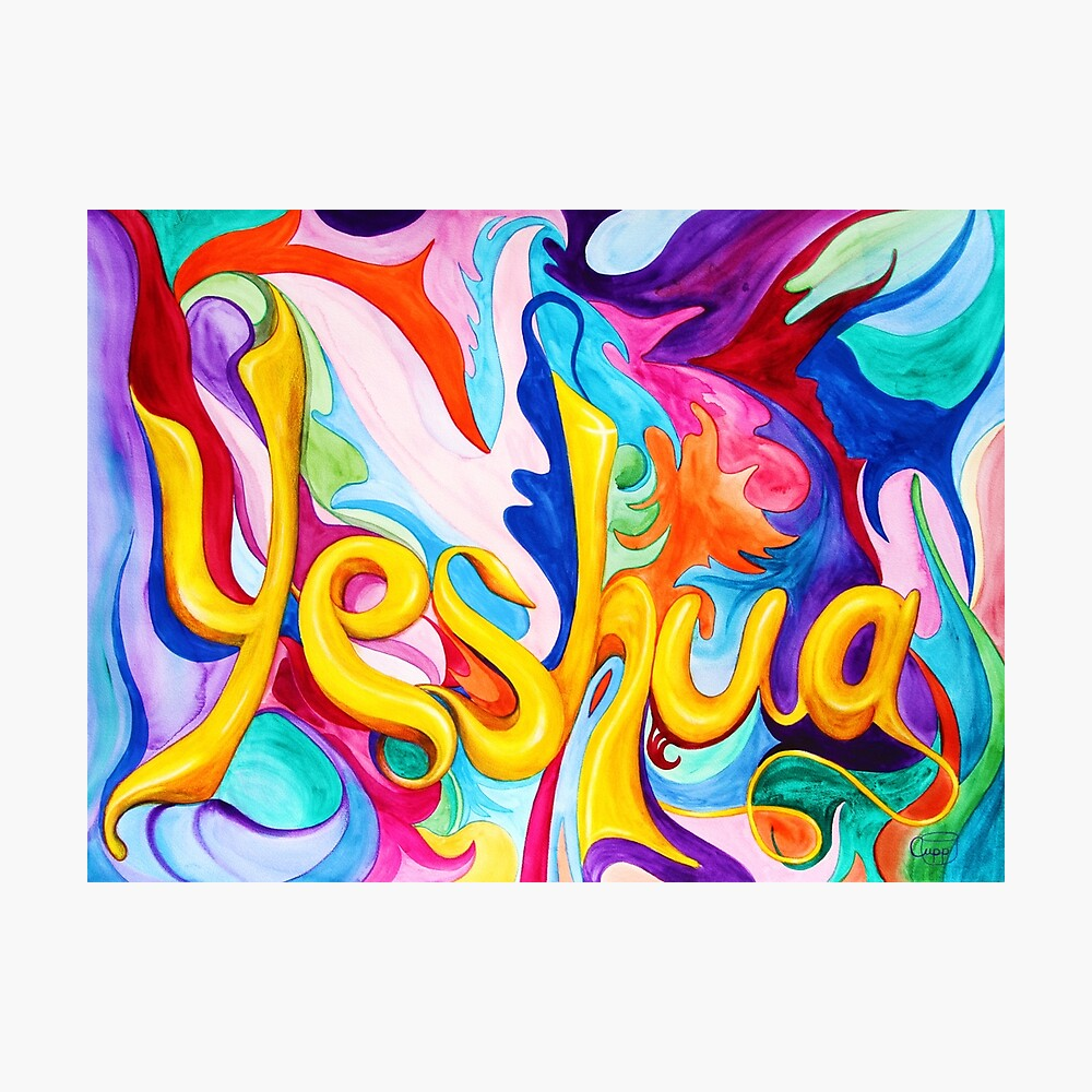 Yeshua | Photographic Print