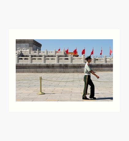Tiananmen Art Print