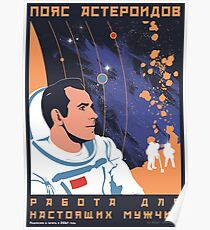 Space: Asteriods' belt Poster