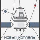 Space: spacecraft by spiritius