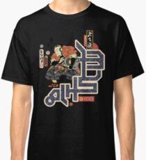 TURNTABLE SAMURAI Classic T-Shirt