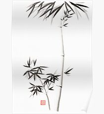 Bamboo stalk with branches and leaves Japanese Zen Sumi-e painting on white rice paper art print Poster