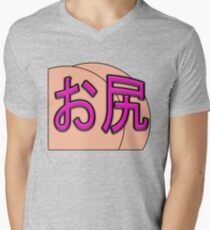 o-shiri Men's V-Neck T-Shirt