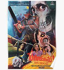 Evil Dead 2 Thai Poster Poster