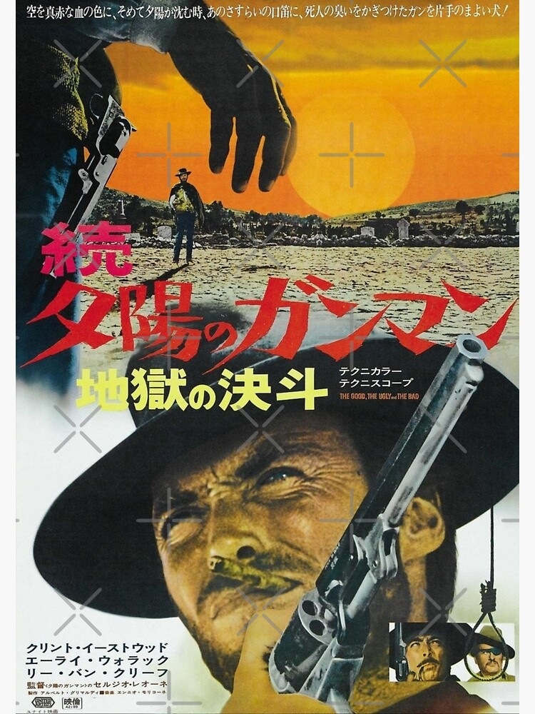 The Good, The Bad & The Ugly Japanese Poster by omfgtimmy
