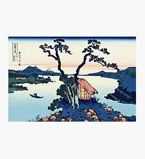 Katsushika Hokusai - Lake Suwa in the Shinano Province Photographic Print