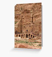 Petra Greeting Card