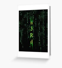 Nerd Matrix  Greeting Card