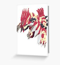 Andy W's Primal Groudon (No outline) Greeting Card