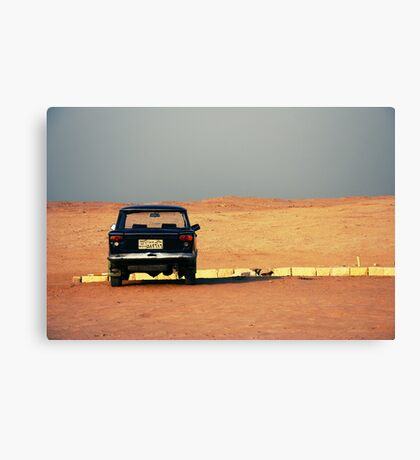act, or forget about it Canvas Print
