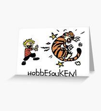 Hobbesouken! - Calivn and Hobbes Mashuip Greeting Card
