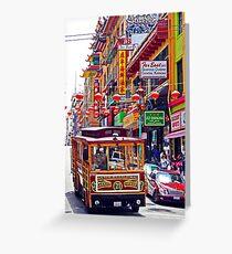 Chinatown Streetcar Greeting Card
