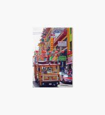 Chinatown Streetcar Art Board
