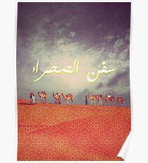 Desert Ships Poster
