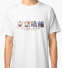 Tokyo Ghoul Colour Splash Logo Classic T-Shirt
