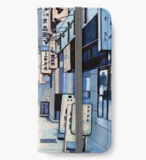 Rainy Day iPhone Wallet/Case/Skin