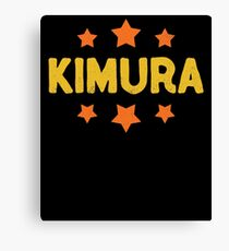 Kimura BJJ Brazilian Jiu-Jitsu MMA Grappling Canvas Print