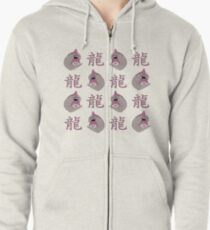 chinese year of the dragon - 2024 Zipped Hoodie