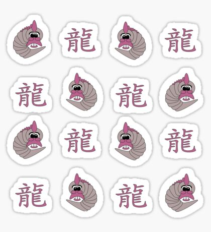 chinesisches Jahr des Drachen - 2024 Sticker