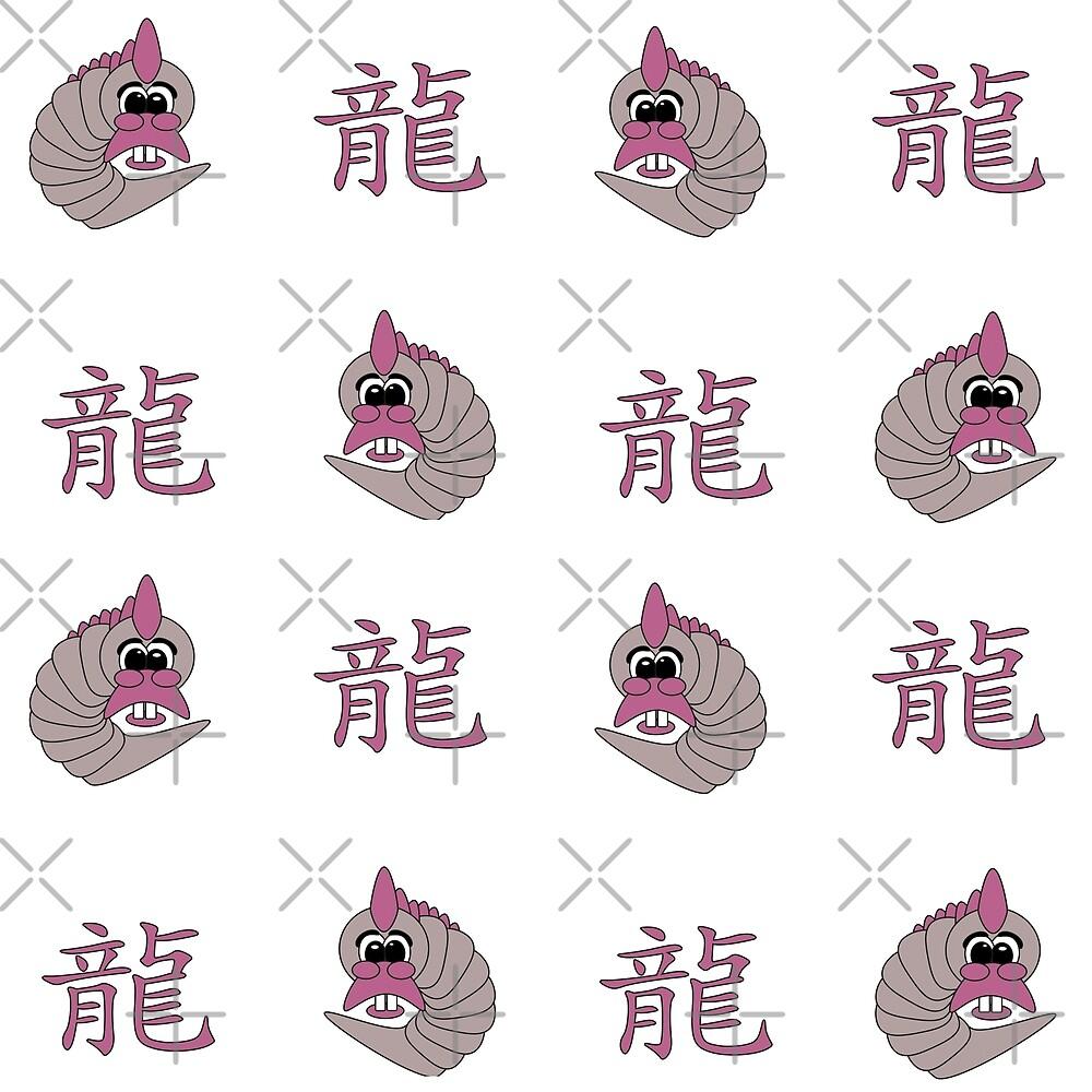 chinesisches Jahr des Drachen - 2024 von cglightNing