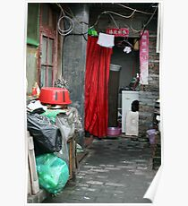 Hutong Alleyway Poster