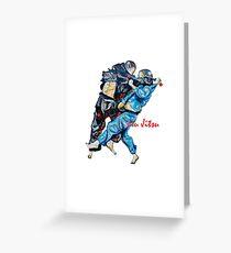 Jitsu-Blue - Bjj /Jiu-Jitsu Painting - Design By Kim Dean Greeting Card