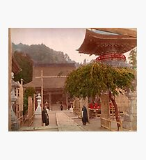 Mayasan Temple, Japan Photographic Print
