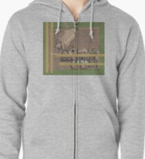 Rough Craft Giraffe Zipped Hoodie