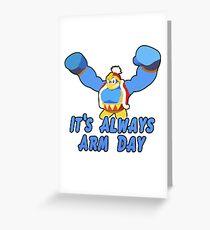 King Dedede: It's Always Arm Day! - Kirby Star Allies  Greeting Card