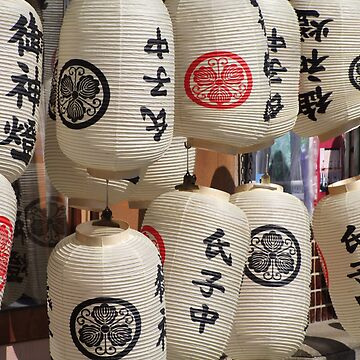 Japanese lanterns (1 of 3) by nicklowe