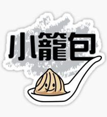 Xiaolongbao Chinese Soup Dumpling Dim Sum Bun Sticker