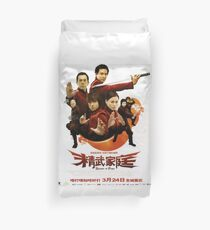 House of Fury Duvet Cover