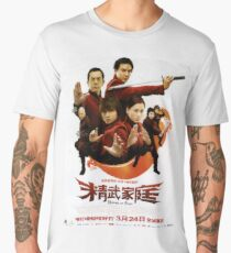 House of Fury Men's Premium T-Shirt