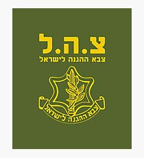 IDF Israel Defense Forces - with Symbol - HEB Photographic Print