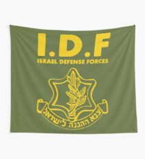 IDF Israel Defense Forces - with Symbol - ENG Wall Tapestry