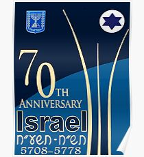 Israel's 70th Birthday Poster Poster