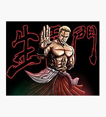 Geese Howard Photographic Print