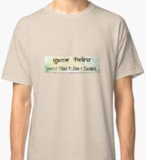 clean air Classic T-Shirt