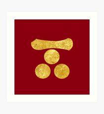 Mori Mon Japanese samurai clan in faux gold Art Print