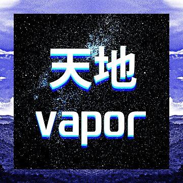 Vapor x Japanese by widmore