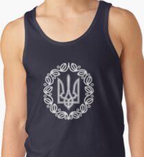Coat of Arms of UNR (UKRAINE) Tank Top
