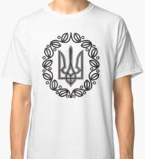 Coat of Arms of UNR (UKRAINE) Classic T-Shirt