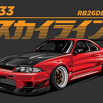 Skyline R33 by hafisdesign