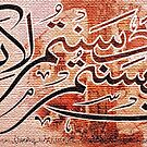 in ahsantum ahsantum le anfusikum calligraphy painting by HAMID IQBAL KHAN