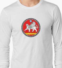Seal of Samarkand  Long Sleeve T-Shirt