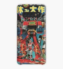 POPY 1978 TOY CATALOG COVER Case/Skin for Samsung Galaxy