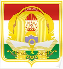 Coat of Arms of Dushanbe  Poster