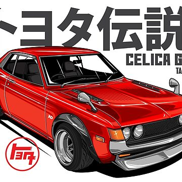 Toyota Celica GT by hafisdesign