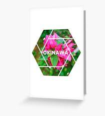 Okinawa Graphic Greeting Card