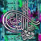 Wa Qulo Linnasi Husna Calligraphy Painting by HAMID IQBAL KHAN